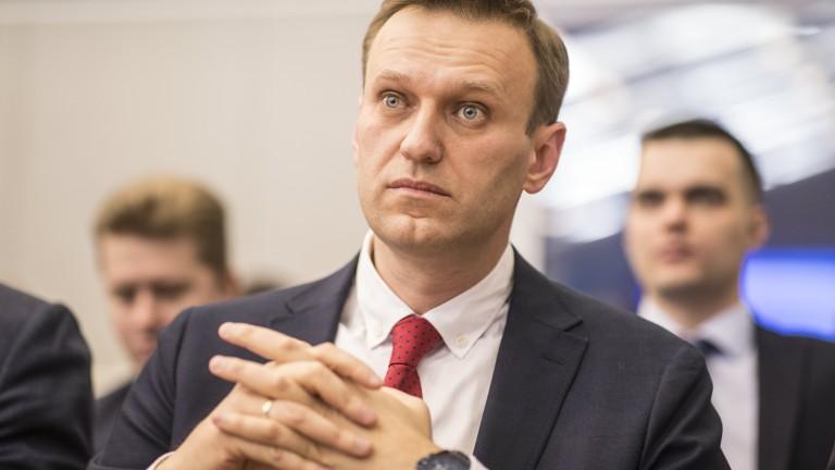 Русия блокира банкови сметки на Алексей Навални