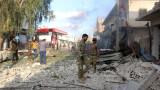 Жертви и десетки ранени при взрив на камион бомба в Афганистан