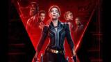 """""""Черната вдовица"""", Marvel и последен трейлър на филма"""