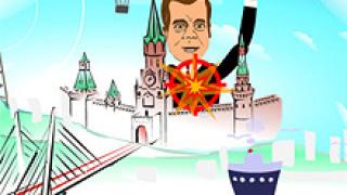 """Сайт """"предлага"""" убийството на Медведев"""
