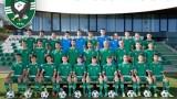 Лудогорец с половин отбор национали на България