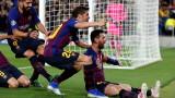 Барселона победи Ливърпул с 3:0 в първи полуфинален мач от Шампионската лига