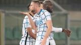 """Интер спечели визитата си на Верона с 2:1 в Серия """"А"""""""