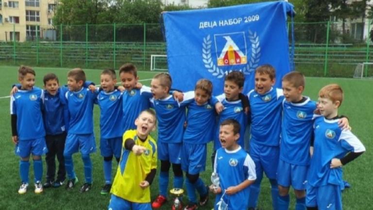 Левски набира нови таланти за своята школа