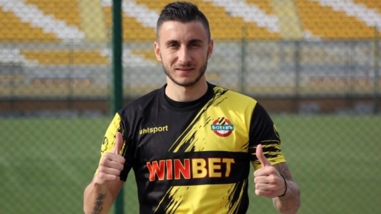 Антон Карачанаков сподели първите си думи като футболист на Ботев