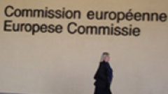 ЕК ще възстановява на доверието в LIBOR и EURIBOR