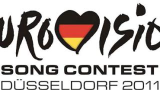Готов е финалният списък на песните за Евровизия 2011