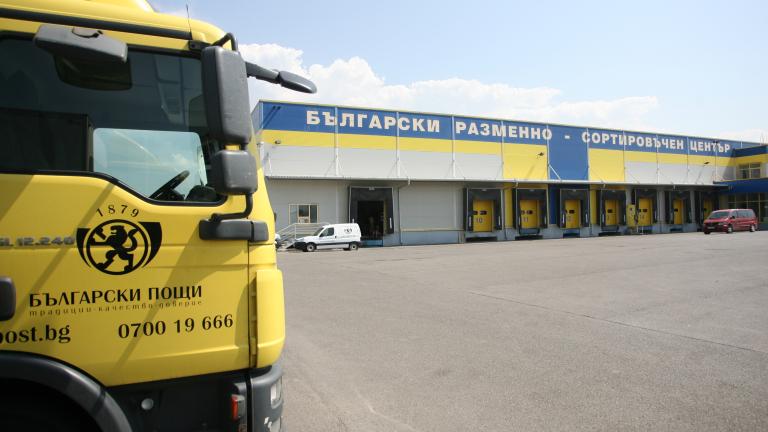 """""""Български пощи"""" могат да започнат да предлагат застрахователни и финансови услуги"""