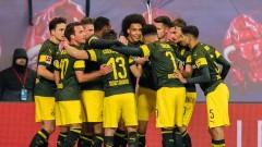 Борусия (Дортмунд) победи РБ (Лайпциг) с 1:0