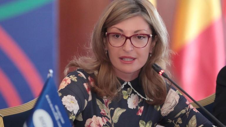 Захариева: Отлагането на преговорите между ЕС и Скопие ще е дестабилизиращо за региона