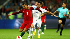 Португалия - Чили, дузпите са факт!