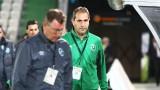 Димитър Димитров: Мислим само за титлата, останалите неща ще ги коментираме друг път