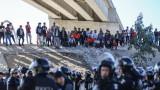 Мексико гони 500 мигранти, щурмували границата със САЩ