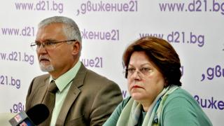 Пагоните засенчиха каузите - изводът на Дончева и Спасов от изборите