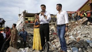 Мексиканският президент обяви тридневен траур