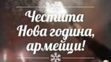 ЦСКА: Пожелаваме си търпение по пътя към върха и късмет в трудните моменти