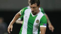 Печелил Лига Европа в трансферния списък на ЦСКА