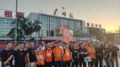 Парадокс: Китайският Ухан напуска Испания, за да се спаси от коронавируса