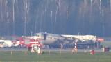 Извадиха черните кутии от запалилия се руски самолет