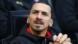 Милан няма да обърне гръб на Златан Ибрахимович