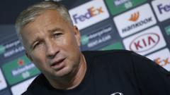 Дан Петреску: Слабостите на ЧФР Клуж са повече от тези на ЦСКА
