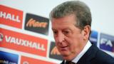 Ходжсън: Няма нищо нормално в мача с Франция
