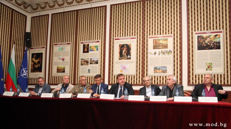Министърът на отбраната Красимир Каракачанов обяви учредяването на Националния комитет