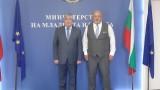 Министър Кралев проведе работна среща с посланика на Русия Анатолий Макаров