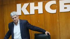 КНСБ предлага ваучери за ремонти по домовете