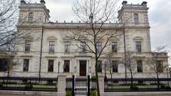 Най-скъпата улица във Великобритания, където имотите струват средно по £35 милиона