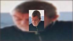 МВР разпространи актуална снимка на убиеца от Нови Искър
