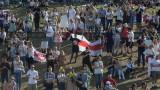 Лукашенко прехвърля въздушно-десантна бригада по-близо до Полша и Литва