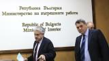 Главсекът: Още 11 служители на МВР се проверяват за задколонието