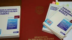 Прокуратурата не е съгласна да й връщат обвинението срещу Ченалова