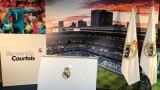 Реал (Мадрид) представи Тибо Куртоа