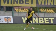 Ботев (Пд) - Ботев (Враца), стартовите състави на двата тима