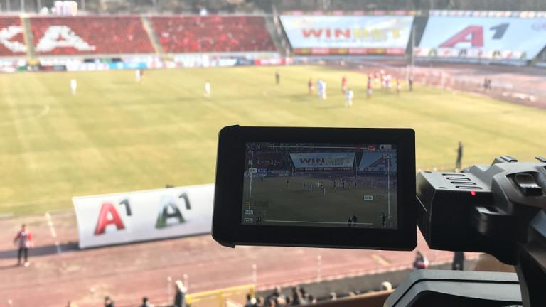 ЦСКА все пак подписа споразумението за тв правата