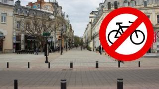 Забраняват скейтовете и велосипедите в центъра на Русе