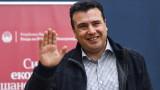 Споразумението с Гърция завършва мира на Балканите според Заев
