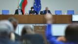 ПГ на БСП остана със 70 депутати