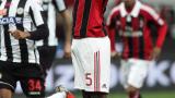 Кошмарите в Милан нямат край
