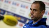 Георги Илиев: Това бе неуважение към футбола