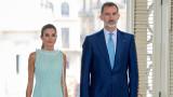 Какво направи за първи път от 500 години испанското кралско семейство