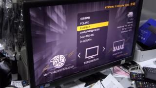 ГДБОП погна два интернет доставчика в Кърджали заради пиратство