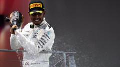 Хамилтън: Поздравявам Шарл за първата му победа