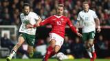 Дания - Ирландия: 90 минути, които феновете никога няма да си върнат...