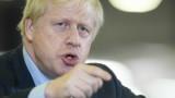Джонсън: Имам подкрепата на партията си за сделката за Брекзит