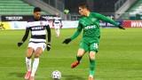Лудогорец победи Локомотив (Пловдив) с 2:1 у дома след продължения за Купата на България