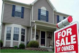 Цените на жилищата в САЩ рязко се понижиха