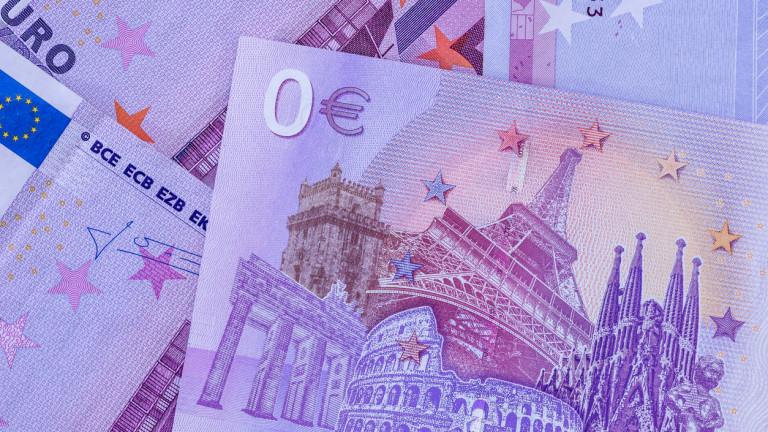 В началото на тази година еврото имаше юбилей - през